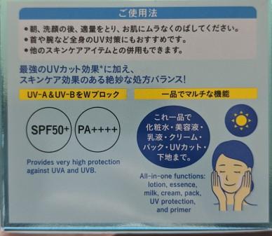 wp-1584459001761.jpg