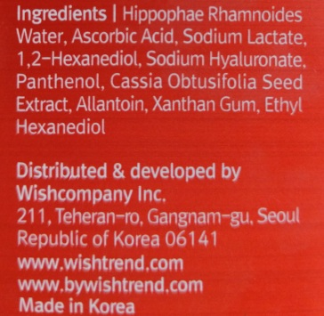 by-wishtrend-advanced-c-ingredients